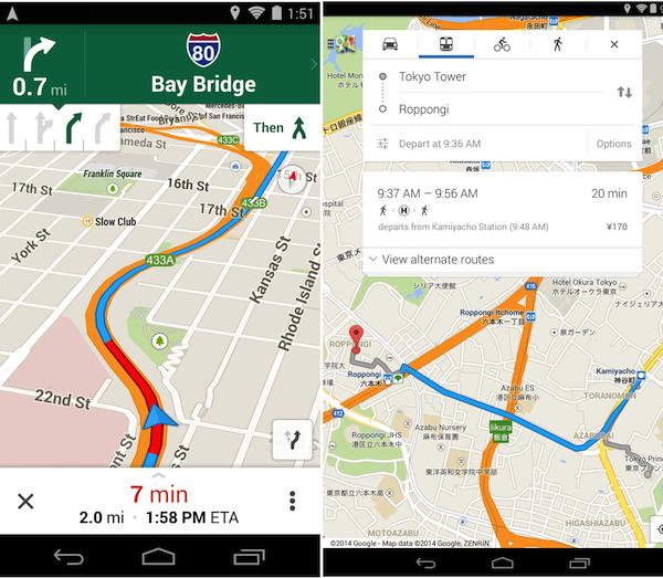 مسیریابی به کمک Google Maps