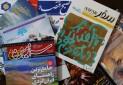 حضور نیم بند گردشگری در رسانه های داخلی