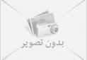 گشایش نمایشگاه بینالمللی گردشگری اصفهان
