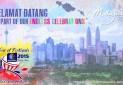 موفقیت برند ملی گردشگری مالزی در چیست؟