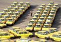 تاکسی در تهران گران شد