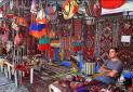 برگزاری اولین نمایشگاه بین المللی تعطیلات و سفر