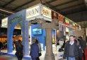 حضور ایران در نمایشگاه بینالمللی ترکیه