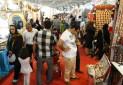 برگزاری نمایشگاه تعطیلات تابستانی کشور