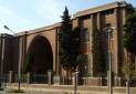 تغییر ساعت کار موزه ها در نیمه سوم ماه رمضان