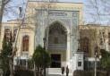 خدمات رسانی کتابخانه و موزه ملی ملک از 7 تا 11 محرم تغییر می یابد