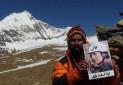 گرامی داشت یاد جان باختگان کوهستان، مهم ترین برنامه کوهنوردان در روز کوهنورد