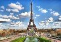 هفته فرهنگی ایران در پاریس آغاز شد