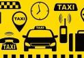 اجرای مدیریت هوشمند با تجهیز تاکسی های تهران به کال سنتر