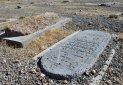 چهار محوطه تاریخی در مناطق جنوب استان مرکزی ثبت ملی شد