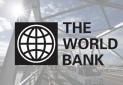 مناطق آزاد؛ مامنی مطمئن برای بانک های خارجی