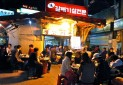 موتور تعطیلاتی توسعه ی کره جنوبی