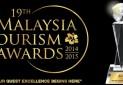 الی گشت جایزه بهترین تورگردان خارجی مالزی را کسب کرد