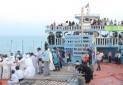 پیگیری برای خرید اینترنتی بلیت سفرهای دریایی