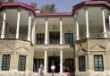 اعلام ساعات کاری مجموعه فرهنگی تاریخی نیاوران در نوروز 95