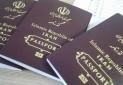 رتبه اعتبار پاسپورت ایران! نود و هشتم دنیا