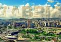 مولفه اثرگذار بر رویداد «تبریز 2018»