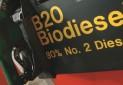 استفاده آزمایشی سوخت بایودیزل در اتوبوس های تهران آغاز شد