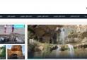 چگونه از وبلاگ در ترویج مقصد گردشگری بهره بگیریم؟