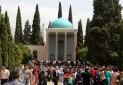 علاقه مند به سرمایه گذاری در بخش گردشگری شیراز هستیم