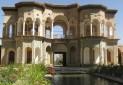 منشوری بین المللی برای مراقبت از باغ های تاریخی