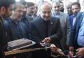 بیست و ششمین نمایشگاه صنایع دستی تهران افتتاح شد