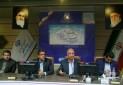 برگزاری نخستین همایش فرهنگی تفریحی راهنمایان گردشگری ایران