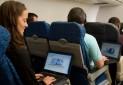 برگ برنده پیروزی در تکنولوژی های مربوط به سفر