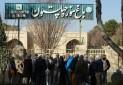 چرا گردشگران خارجی به ایران سفر می کنند؟
