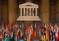 ایران صاحب کرسی در یونسکو شد