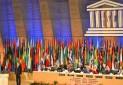 دستاوردهای یونسکو در استانبول/ لهستان، میزبان اجلاس 2017
