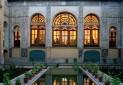 جوابیه شرکت بهره بردار عمارت مسعودیه به صندوق احیا