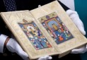 پلیس آلمان آثار تاریخی ناپدید شده یک ایرانی را به صاحبانش بازگرداند