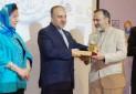 افتتاح دبیرخانه شهر جهانی گوهرسنگ ها