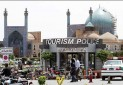 چرا تشکیل پلیس گردشگری ضرورت دارد؟