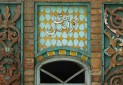 واگذاری مجدد گراندهتل قزوین، نخستین هتل ایران