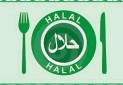 آیا در هتل های ایران غذای غیرحلال ارائه می شود؟