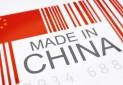چین، پشت کرده بر میراث مائو، جا مانده از جایگاه ابر اقتصاد جهانی