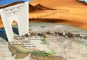 چینی ها به دنبال مسیر جاده ابریشم در ایران