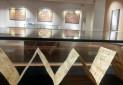نمایش نگاره خط های مکزیکی در موزه ملی