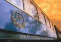 عقاب طلایی در مسیر مسکو به تهران