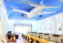 سایه نظارت و رتبه بندی بر سر آژانس های هوایی