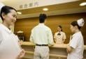 ژاپن، مهم ترین مقصد گردشگری درمانی دنیا