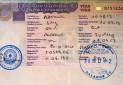 ویزای آنلاین آخرین تسهیلات آذربایجان برای مسافران ایرانی