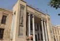 تدوین بخشنامه حقوق پژوهشگران در موزه ها