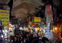 گشتی در بازارهای خشکبار تهران