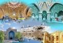 پورتال جامع گردشگری تا 10 روز آینده رونمایی می شود