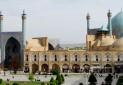 کشف جدید در مسجد امام اصفهان