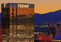 سازمان ترامپ در پی راه اندازی هتل های زنجیره ای «ایده آمریکایی»
