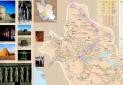 نقشه گردشگری شهر شیراز به زبان فرانسه چاپ شد